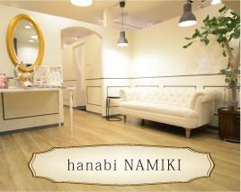 hanabi NAMIKI